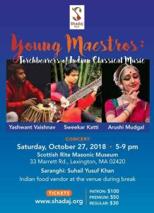 Young Maestros - Arushi Mudgal (Odissi Dance), Sweekar Katti (Sitar), Yashwant Vaishnav (Tabla) @ Scottish Rite Masonic Museum | Lexington | Massachusetts | United States