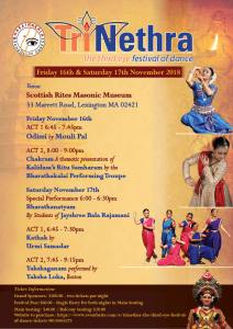 TriNethra - the third eye festival of dance @ Scottish Rite Masonic Museum | Lexington | Massachusetts | United States