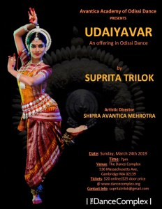 Udaiyavar: An offering in Odissi Dance @ Dance Complex