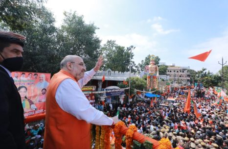 BJP wants to liberate Hyderabad from Nizam culture: Amit Shah - INDIA New  England News