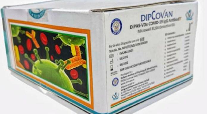 DIPCOVAN, A Covid -19 Antibody Detection kit From DRDO