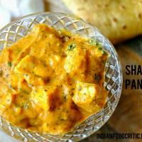 Shahi Paneer Recipe | How to make restaurant style Shahi Paneer? | Punjabi Style Shahi Paneer Masala | 4.60/5.0