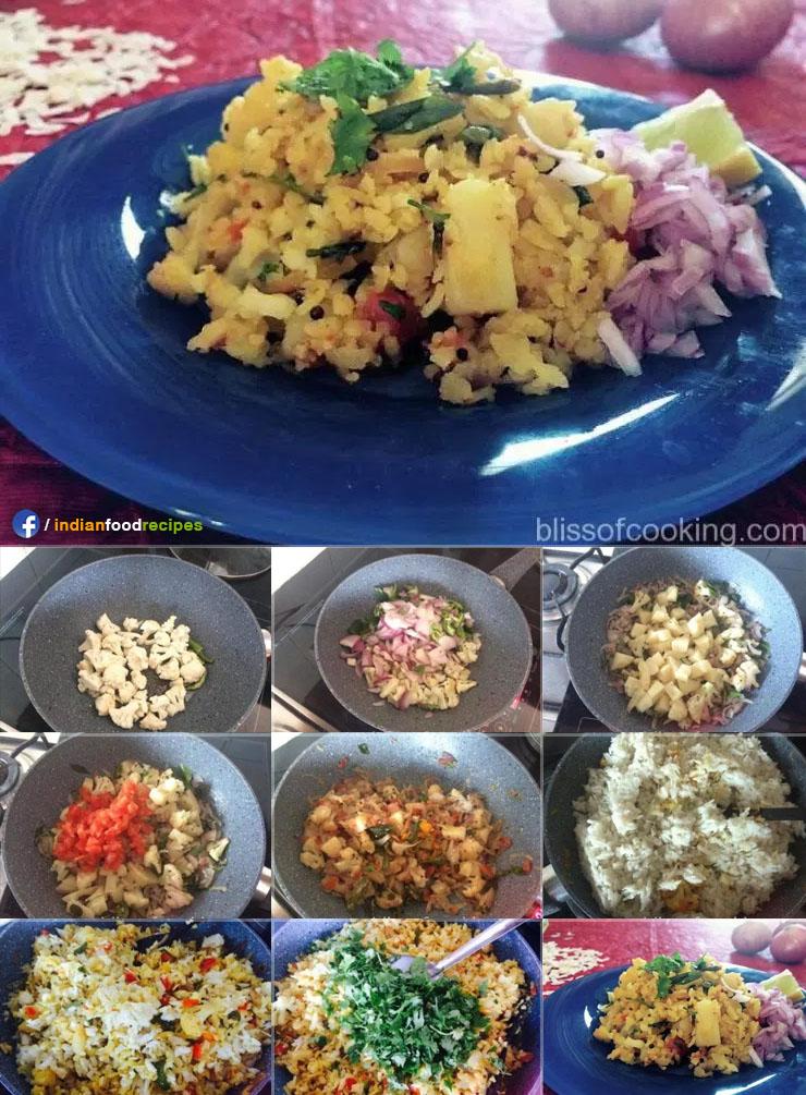 Aloo (Potato) Poha / Vegetable Poha / Flattened Rice dish recipe step by step