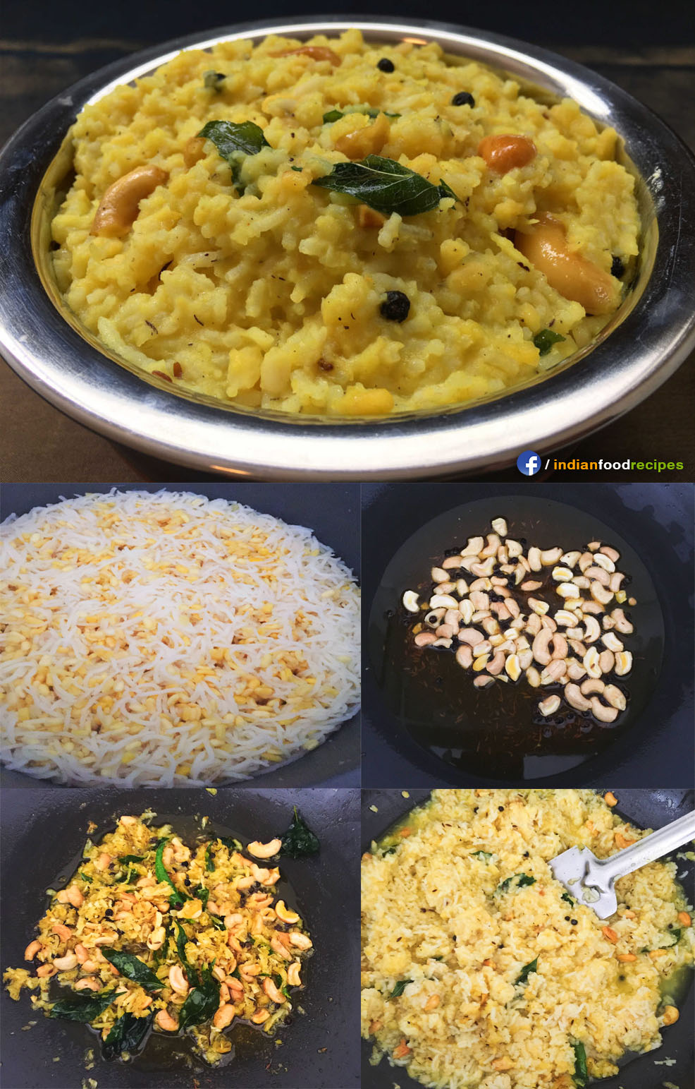 Huggi / Khara Pongal / Karnataka style rice recipe step by step