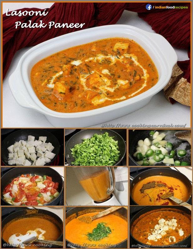 Lasooni Palak Paneer recipe step by step