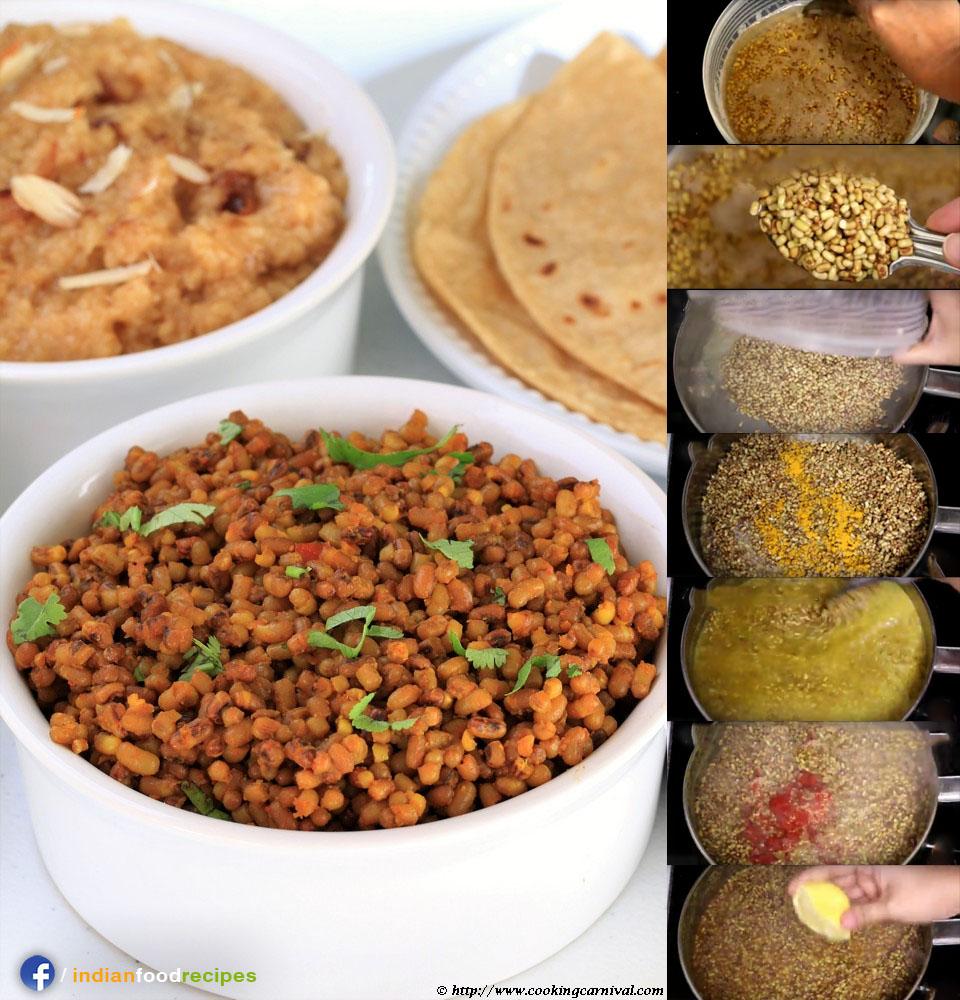 Math Nu Shaak / Moth beans Sabzi recipe step by step
