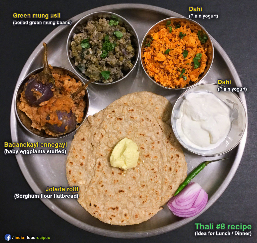 Traditional Karnataka thali #8 recipe – Lunch / Dinner idea