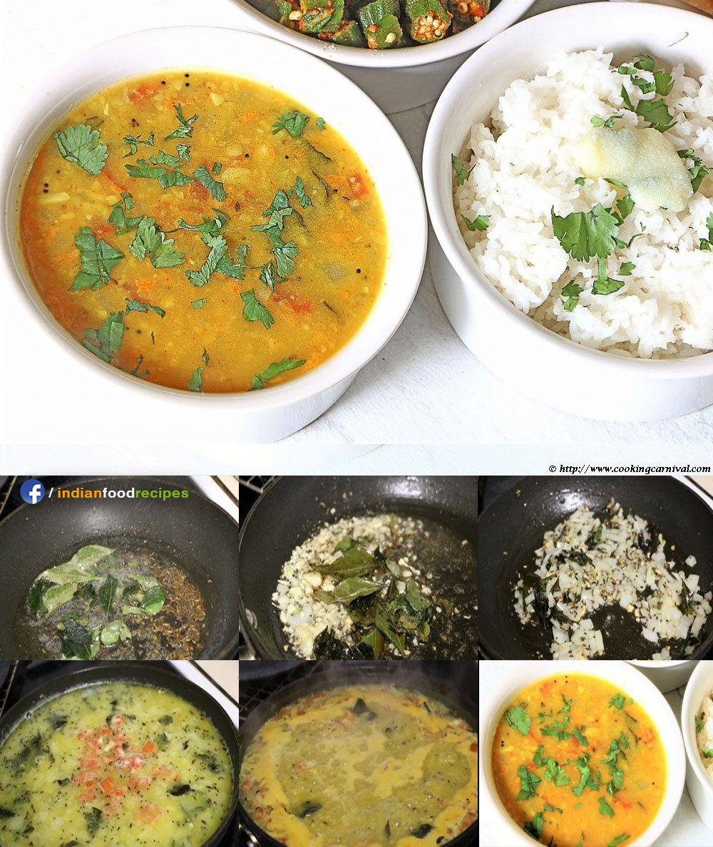 Varan Bhaat recipe step by step
