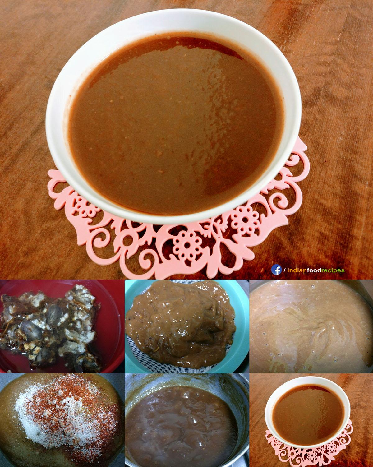 Instant Imli Ki Chutney recipe / Tamarind chutney recipe step by step