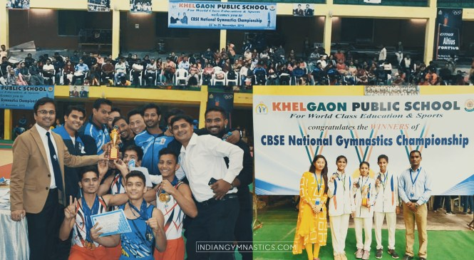 CBSE National Gymnastics Championship 2018-19 | Results
