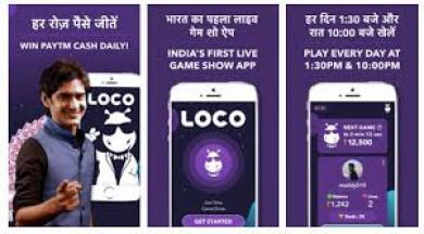 Loco App