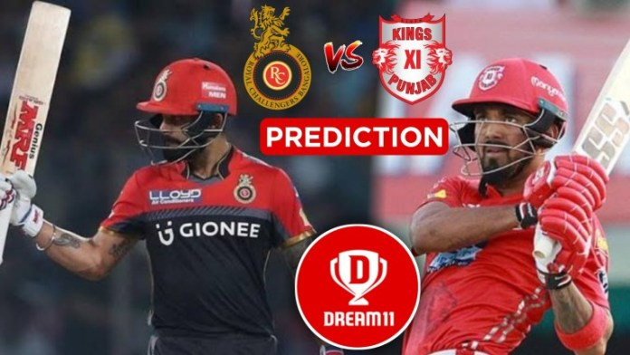 IPL 2019, 42nd Match: KXIP vs RCB Dream11 Team Prediction, Playing XI