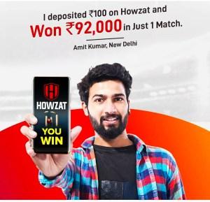 Howzat Fantasy Cricket App