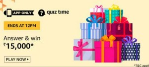 Today's Amazon Quiz answers- 26th September 2019: Win ₹15,000 Real Cash