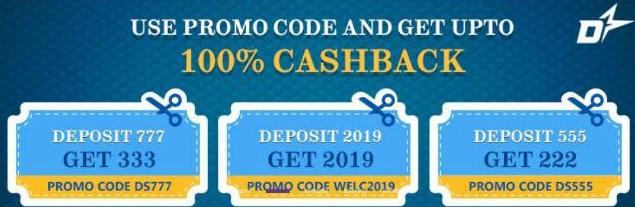 dolostar add money promocode