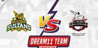 MUL vs LAH Dream11 Team Predictions 29th Match PSL 2020 (100% Winning Team))
