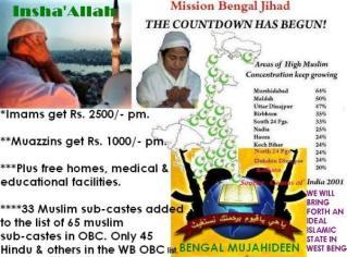 bengal-mujahedeen