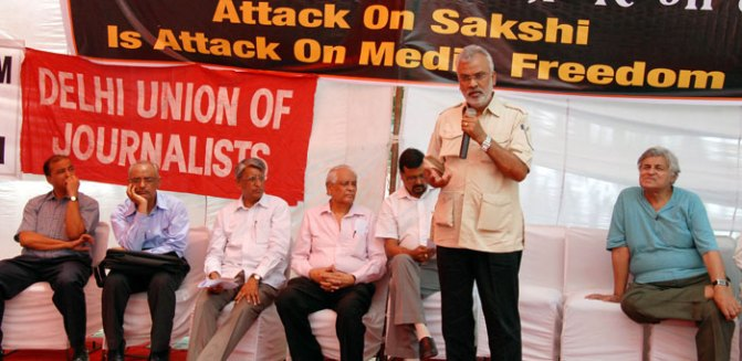 Delhi union of journalist dharna