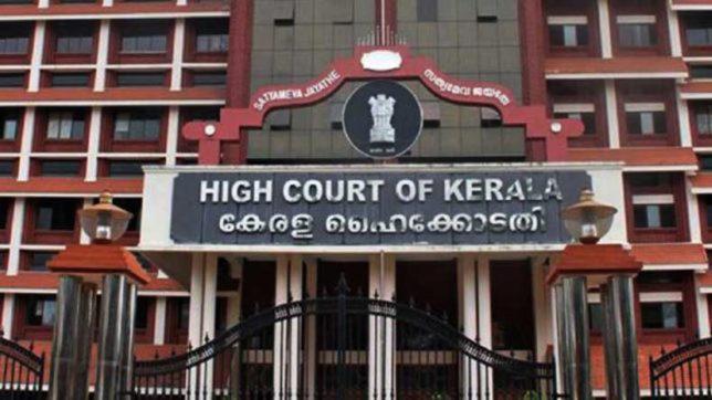 Arrest is Matter of Discretion Of Police : Kerala HC