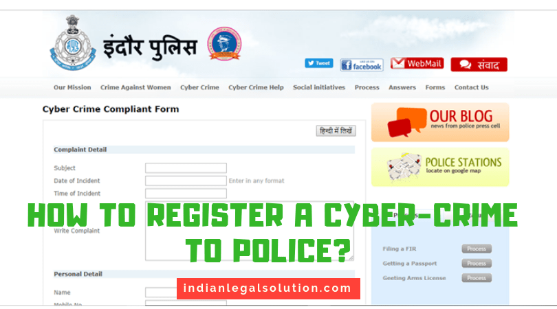 How to register cyber-crime to police (Full Step by Step Process