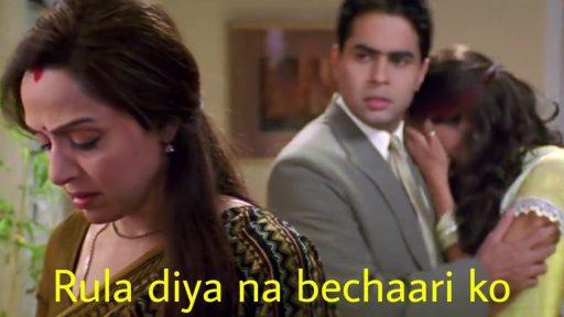 Rula diya na bechaari ko Baghban movie Hema Malini meme