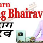 Raag Bhairav राग भैरव