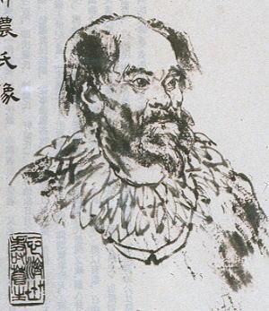 ShenNung