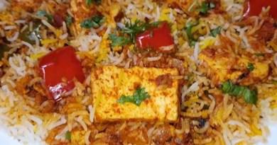 Paneer biryani recipe in hindi
