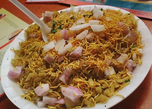 इंदौरी पोहा (indori poha recipe)