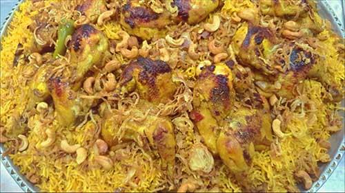 Chicken kabsa recipe saudi style in hindi
