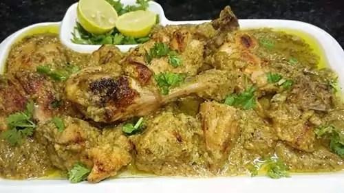 Afghani chicken recipe