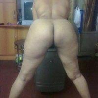 Offered ass naked butt Telugu bhabhi tumblr