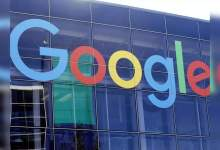 Photo of google: Google Docs is set to get new features: All details