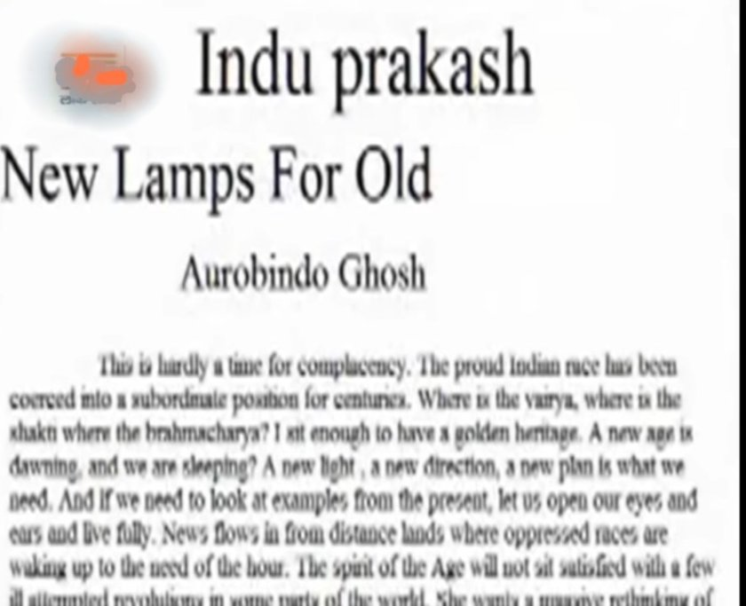 Image result for new lamps for old by aurobindo ghosh