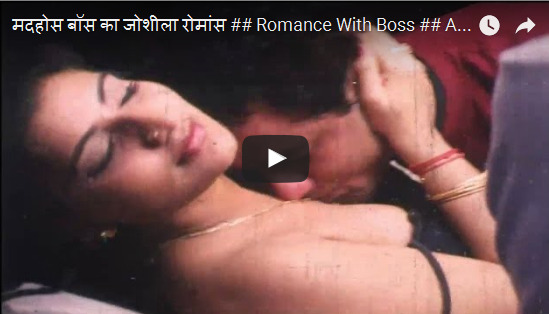 Romance With Boss  Akeli Aunty Hindi Short Message Film
