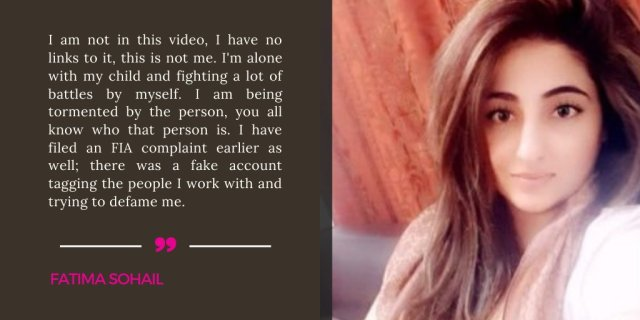 Pakistani Actress And Model Fatima Sohail Viral Sex Scandal Video