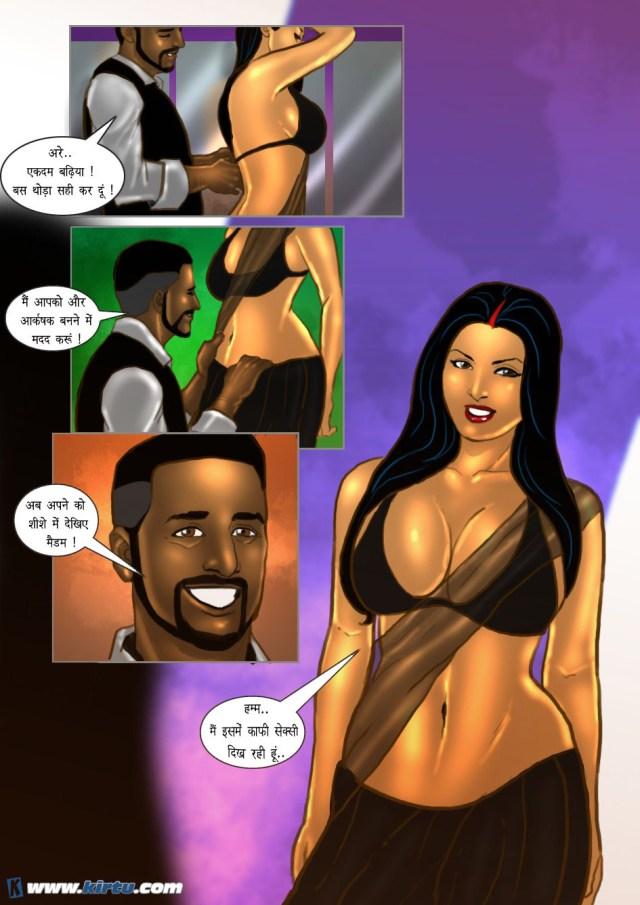 Savita Bhabhi Cartoon Sex Comics दर्जी से चुदवाया सविता भाभी ने Hindi 18 XXX Sex Comics 17
