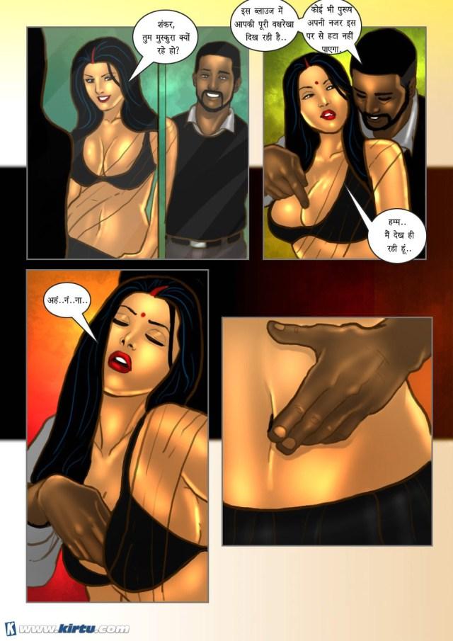 Savita Bhabhi Cartoon Sex Comics दर्जी से चुदवाया सविता भाभी ने Hindi 18 XXX Sex Comics 18