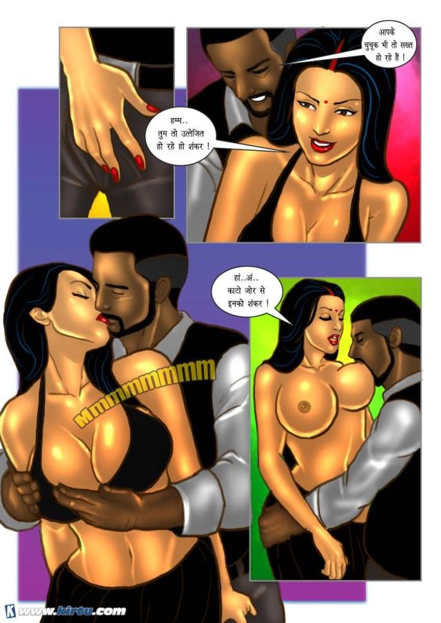 Savita Bhabhi Cartoon Sex Comics दर्जी से चुदवाया सविता भाभी ने Hindi 18 XXX Sex Comics 19