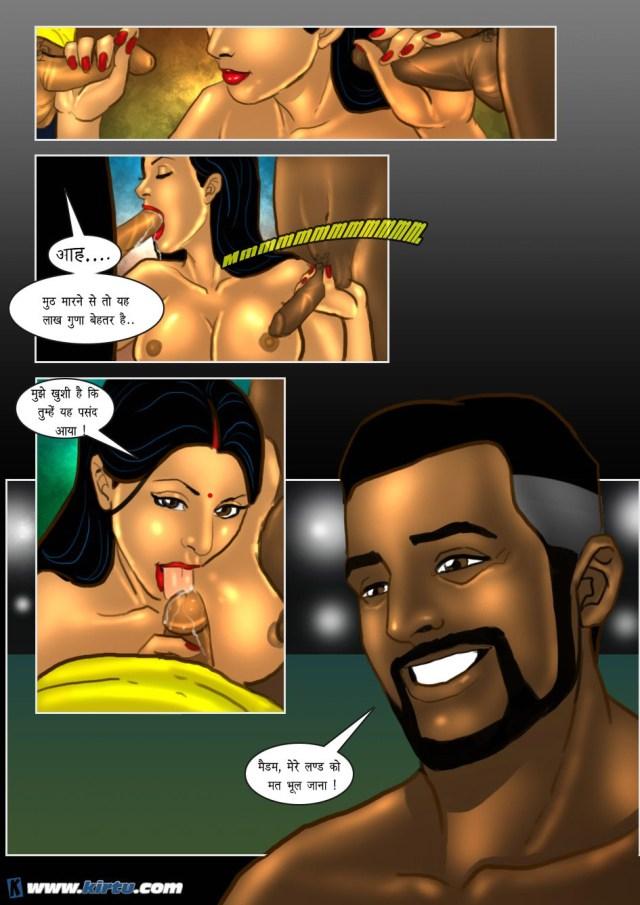 Savita Bhabhi Cartoon Sex Comics दर्जी से चुदवाया सविता भाभी ने Hindi 18 XXX Sex Comics 28