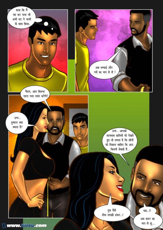 Savita Bhabhi Cartoon Sex Comics दर्जी से चुदवाया सविता भाभी ने Hindi 18 XXX Sex Comics 8