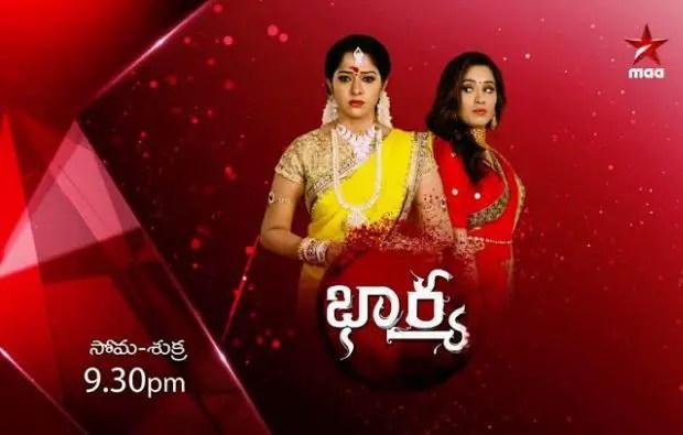 TV Serial 'Bharya' Star Cast (Star Maa) Wiki Plot, Story, Promo, Character Real Names, Timings, HD Images