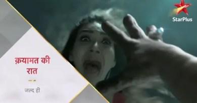 Qayamat Ki Raat Serial Cast, Star Cast, (on Star Plus) Wiki, Start Date, Timings, Promo