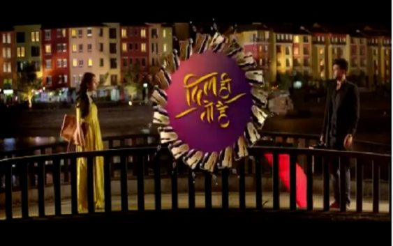 New Serial 'Dil Hi To Hai' Star Cast, (Sony TV ) Wiki Plot, Story, Promo, Timings, Characters Real Names, HD Images