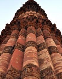 Qutab Minar Pictures 54