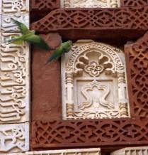 Qutab Minar Pictures 56