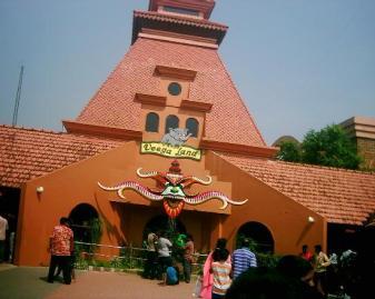 Wonderla Amusement Park Kochi Vegaland Entrance