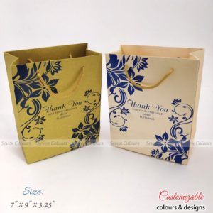 Bags-Small-210