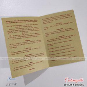 Programme Book Hindu - QRCode (2)