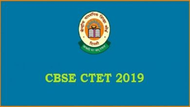 Photo of CBSE CTET 2019, Results out in a record of 23days, qualifying 3.52 Lakh candidates.